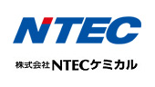 NTECケミカル